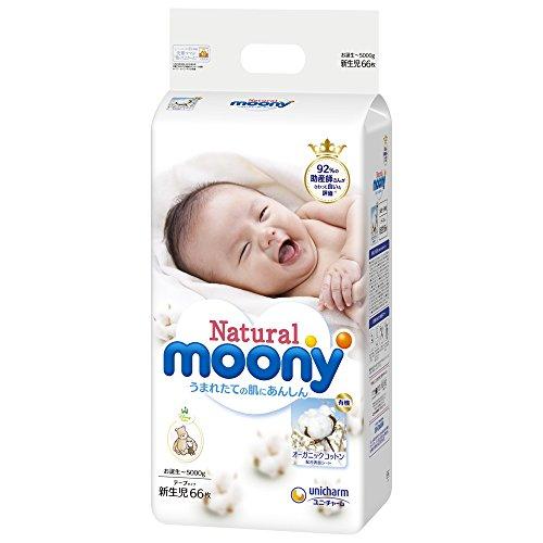 ナチュラルムーニーテープ 無添加オーガニックコットン 新生児5kg 66枚