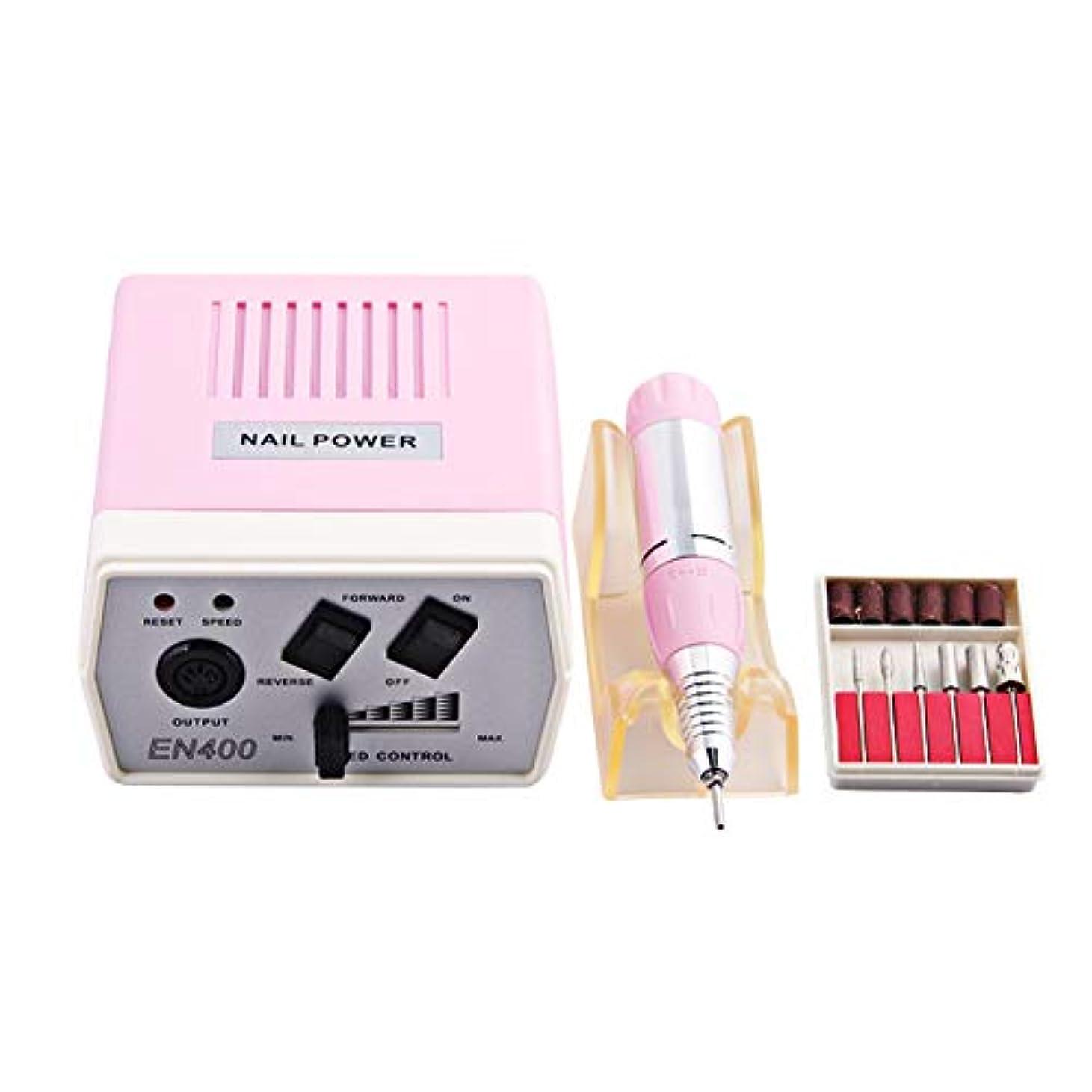 電気ネイルドリル35W 30000RPMネイル機器マニキュア工作機械ペディキュアアクリルフライスネイルアートドリルペンマシンセット,ピンク