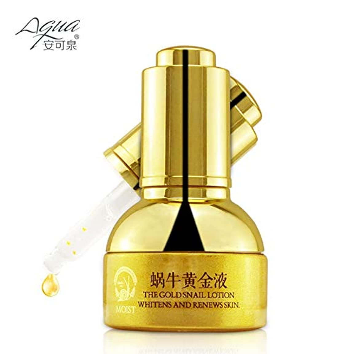 誠意おもてなし第二ケアカタツムリエッセンスデイクリームアンチリンクルフェイスコラーゲン寧保湿性液体の美し熱い販売:中国