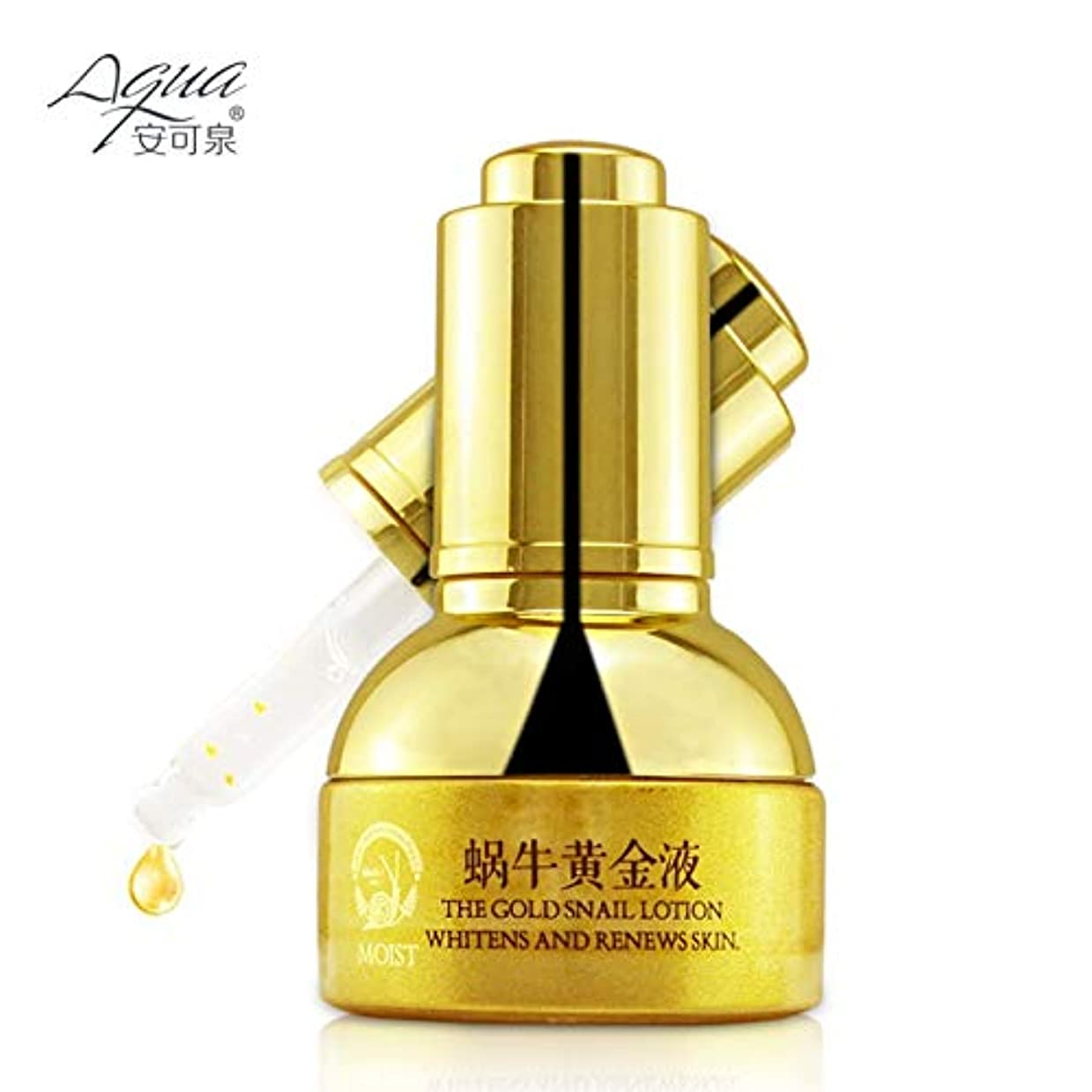 コンテストドリンク分子ケアカタツムリエッセンスデイクリームアンチリンクルフェイスコラーゲン寧保湿性液体の美し熱い販売:中国