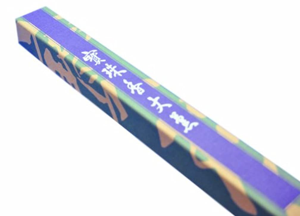 強制ロケット助けてお線香 寳珠香 大薫香 約70g シャム沈香の香り