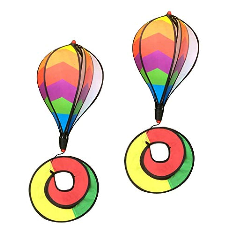 フラッシュのように素早くホーム不安定Toygogo 2パックの熱気球の吹き流しのKitの庭のヤードの屋外のおもちゃの吹き流し