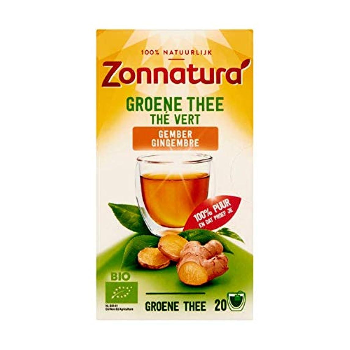 終了する潮ワーディアンケース緑茶   Zonnatura   グリーンティージンジャー20袋   総重量 34 グラム