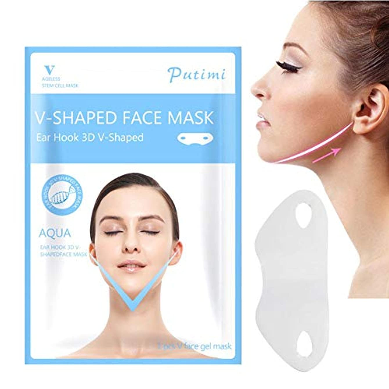 仮説行動観客SILUN 最新型 Vフェイシャルマスク フェイスマスク 小顔 マスク フェイスラインベルト 美顔 顔痩せ 保湿 血行を促進する 睡眠マスク