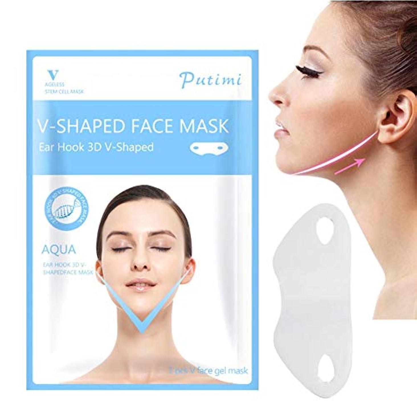 チャートペインギリック知覚的SILUN 最新型 Vフェイシャルマスク フェイスマスク 小顔 マスク フェイスラインベルト 美顔 顔痩せ 保湿 血行を促進する 睡眠マスク