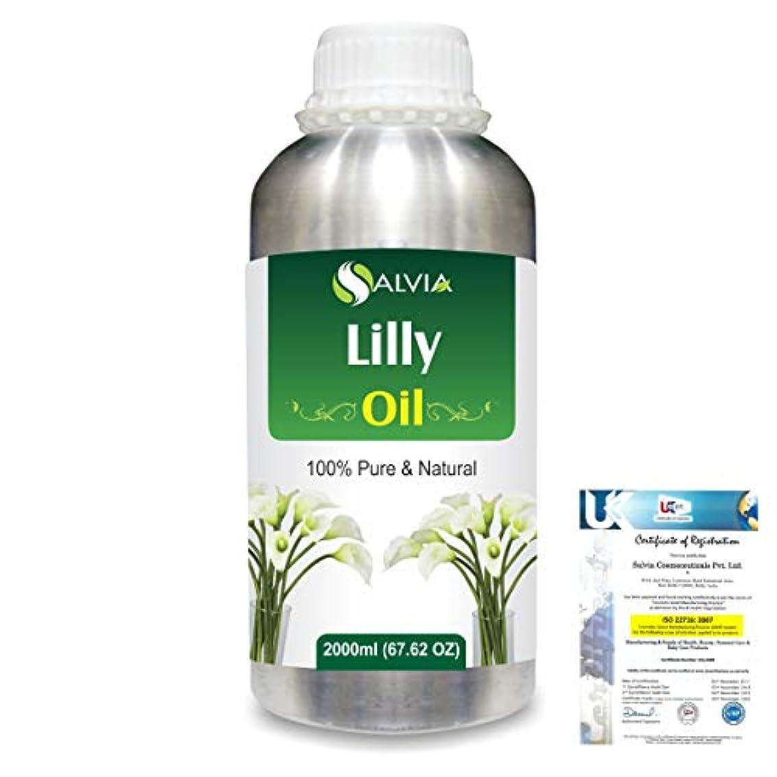 くぼみうまくやる()照らすLilly (Lilium auratum) 100% Natural Pure Essential Oil 2000ml/67 fl.oz.