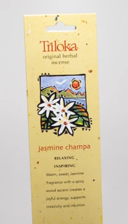 ハプニング山積みのブランデーTriloka – 元Herbal IncenseジャスミンChampa – 10スティック( S )