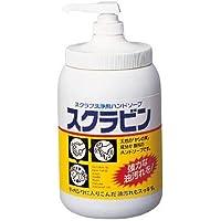 サラヤ 油汚れ用ハンドソープ スクラビン 1.2kgポンプ付 23104