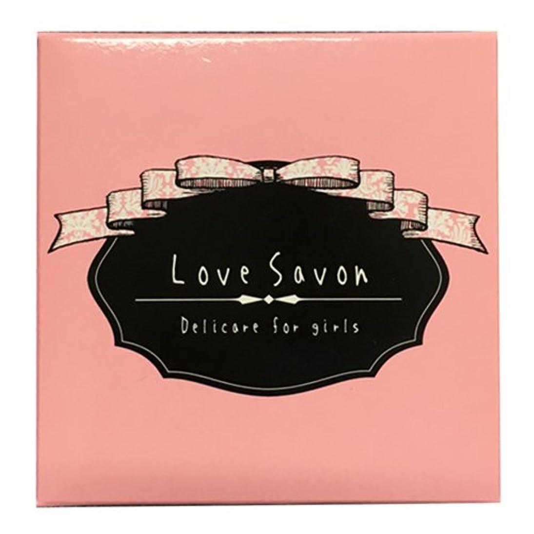 不安定な鈍い幾何学Love Savon ラブサボン