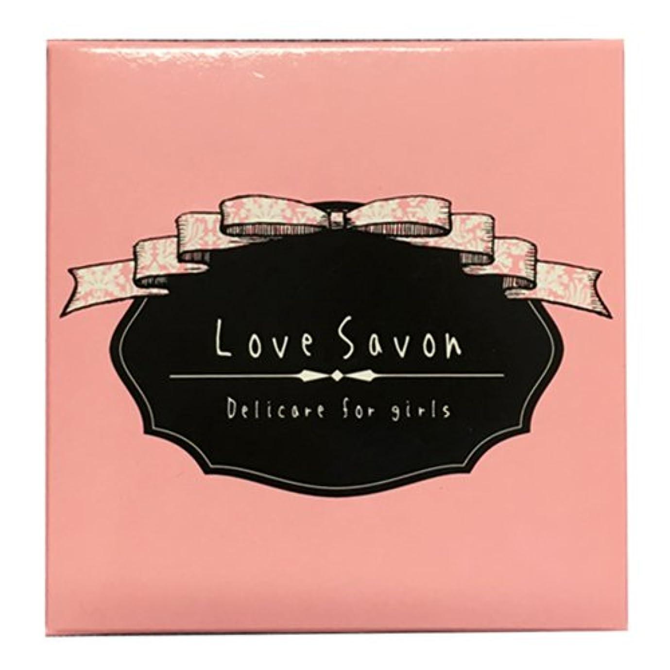 もりんご爆弾Love Savon ラブサボン