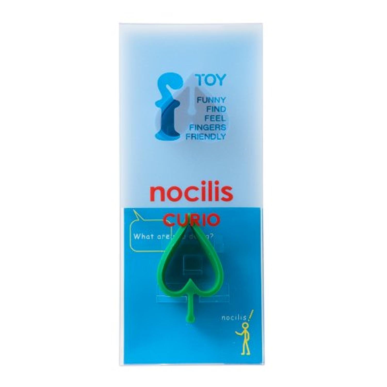 ノシリスキュリオ 2個セット はーと NCS3005H