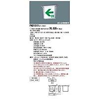 EU09891 【表示板別売】 LEDコンパクトスクエア 防湿型 防雨型(HACCP兼用)天井直付型 B級BL形(20B形)片面型