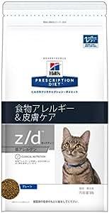 ヒルズ プリスクリプションダイエット 猫用 z/d 低アレルゲン ドライ 500g