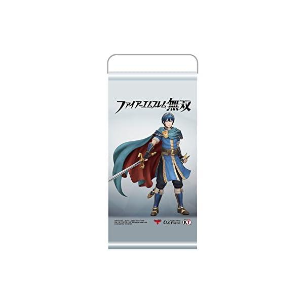【Amazon.co.jp限定】Newニンテン...の紹介画像2