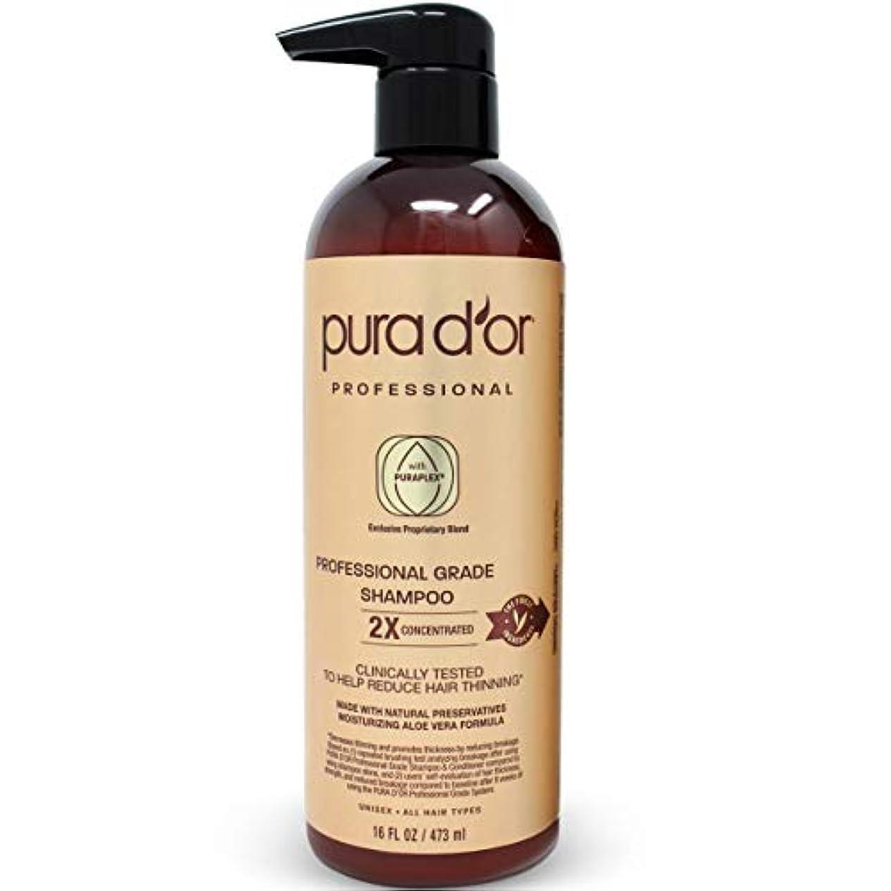 PURA D'OR プロフェッショナル品質 薄毛対策 2X 濃縮 有効成分 効果を高める 天然成分 臨床試験済み、硫酸塩フリー、男性 & 女性、473 ml(16 液量オンス) シャンプー