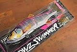 ジャッカル ダウズスイマー DOWZ SWIMMER 220SF ビッグベイト 検 ジョインテッドクロー エイトトラップ