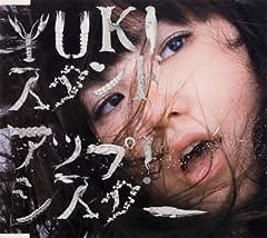 YUKI「スタンドアップ! シスター」のジャケット画像