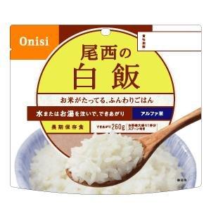 【100食セット】【保存食(非常食)】尾西食品ごはんシリーズ(アルファ米)「白飯」