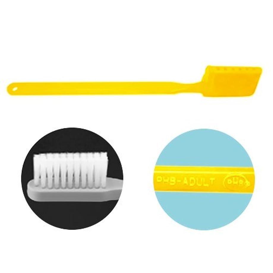 キャッシュ体現するセンブランスPHB 歯ブラシ アダルトサイズ 1本 ネオンイエロー