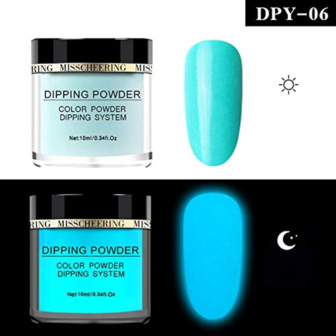 に対して絵借りる10ml Luminous Nail Powder Fluorescent Art Pigment Dipping Glitter Decoration Natural Dry NO Lamp Cure Long Last