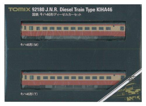 TOMIX Nゲージ 92180 キハ46形ディーゼルカーセット