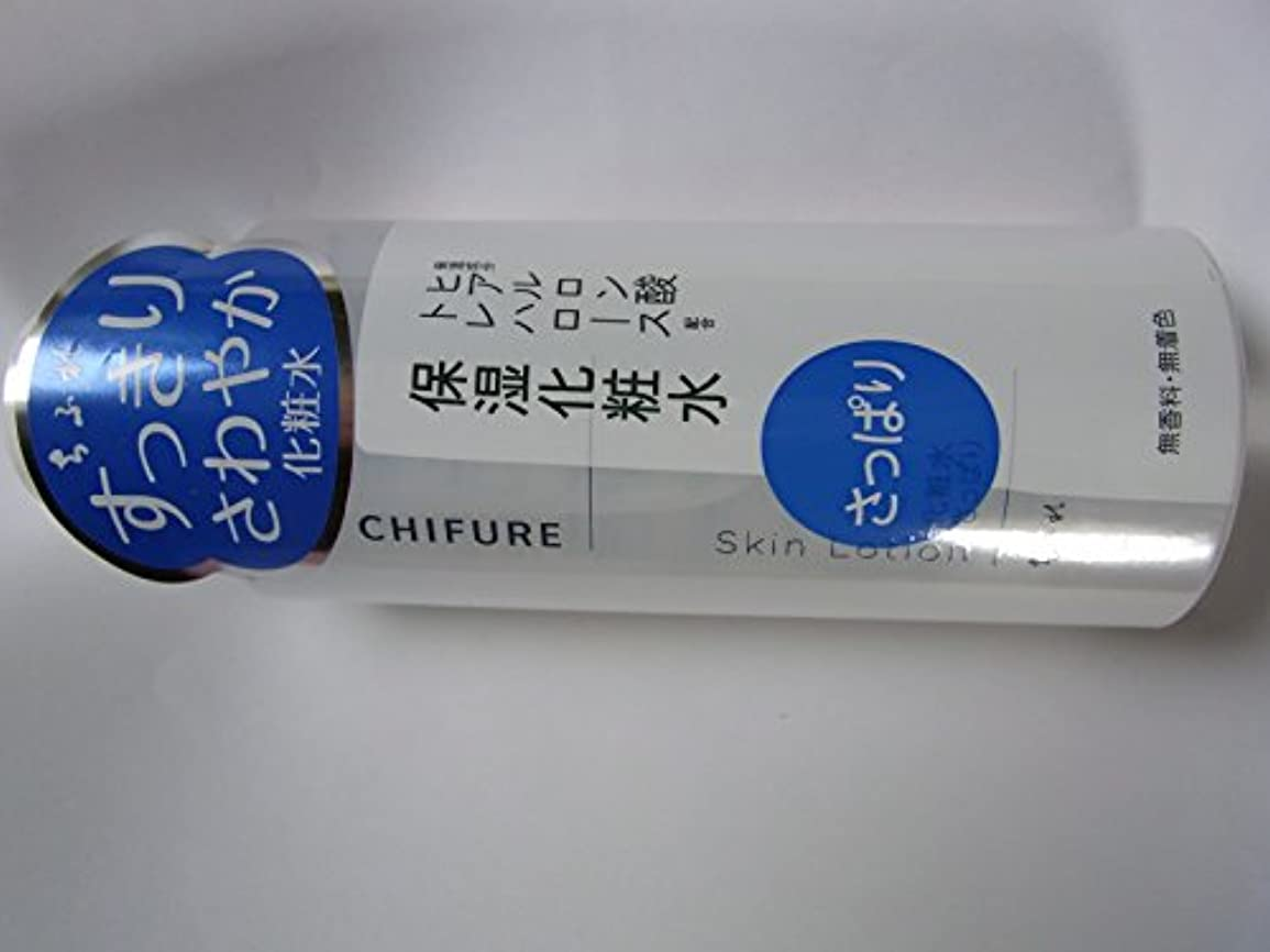 ちふれ化粧品 化粧水 さっぱりタイプ 180ML