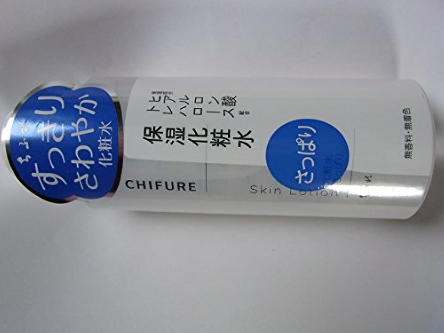 オートメーション虚栄心によってちふれ化粧品 化粧水 さっぱりタイプ 180ML