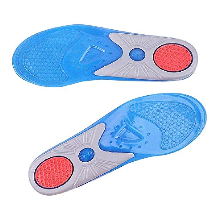 表面的な酸化物玉シリコーンインソール足底筋膜靴インサート足用マッサージソフトジェルアーチサポート整形外科フットケア中足骨インソールユニセックス