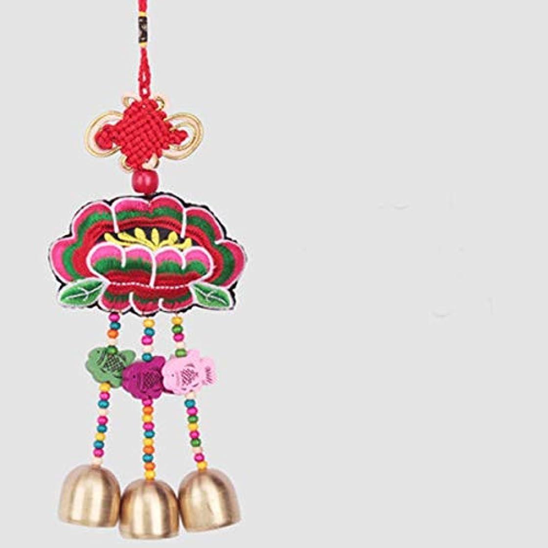 リーズ姓アフリカ人Yougou01 Small Wind Chimes、中華風刺繍工芸品、14スタイル、ワンピース 、創造的な装飾 (Color : 7)