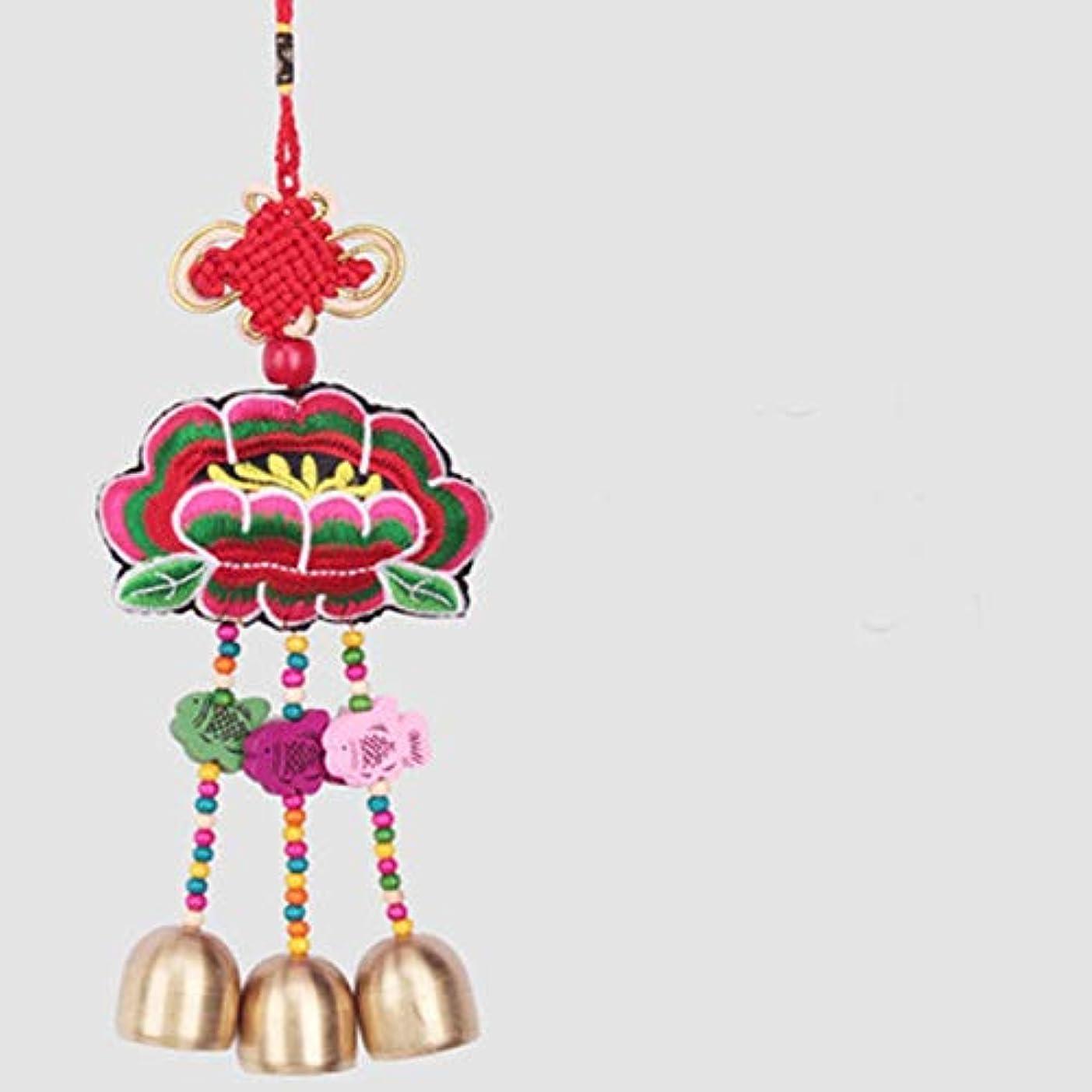 フェロー諸島マトリックスズームインするYougou01 Small Wind Chimes、中華風刺繍工芸品、14スタイル、ワンピース 、創造的な装飾 (Color : 7)