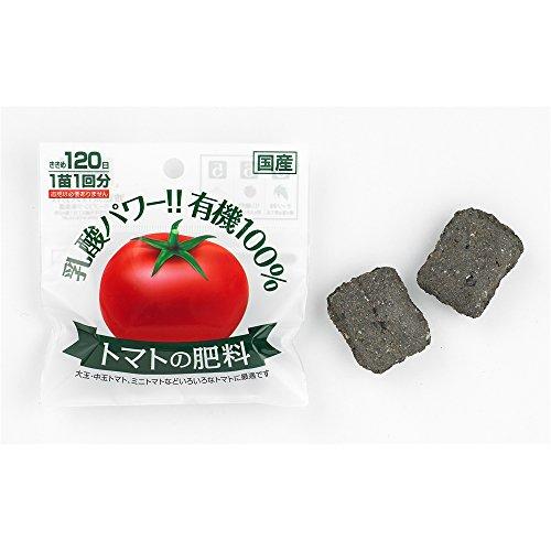 乳酸有機 トマトの肥料 2個入り 1苗1回分 約50g 2個入