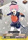 カードファイト!! ヴァンガード 秋田藤四郎(C) / 刀剣乱舞 -ONLINE-(G-TB01)シングルカード