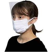 フェイスシールド マスク装着用 10枚入り