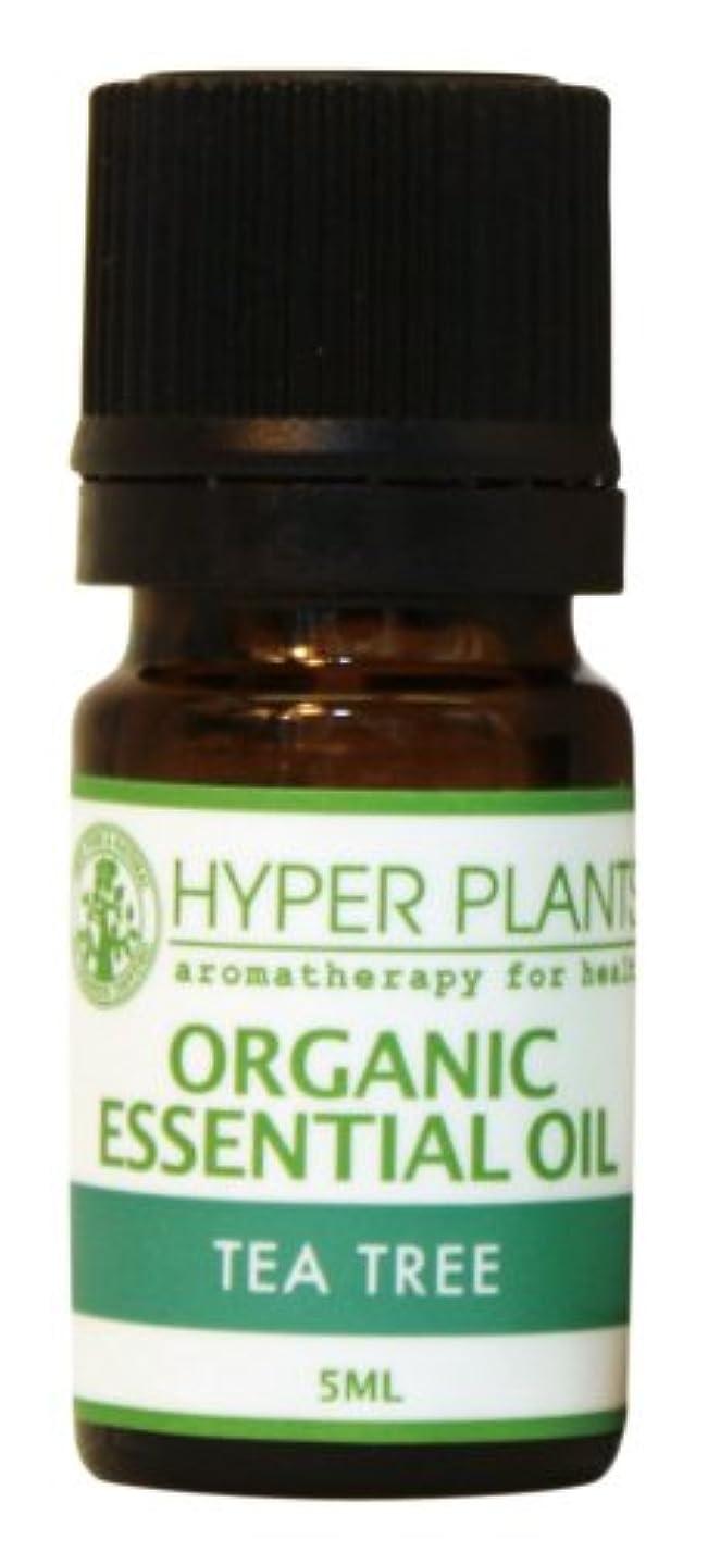 ボリュームパワー比率HYPER PLANTS ハイパープランツ オーガニックエッセンシャルオイル ティートリー 5ml HE0009
