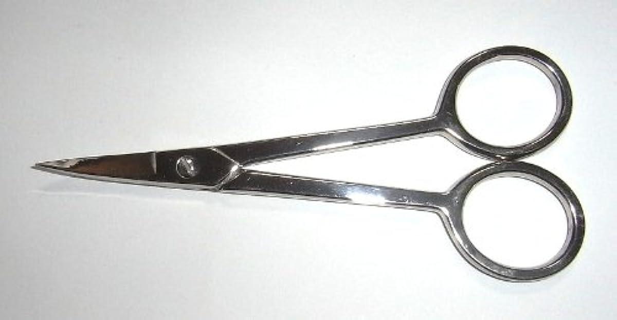 外科医裏切る式ゾーリンゲン(独) GOSOL ゲーゾル 足の爪切はさみ(先反り)