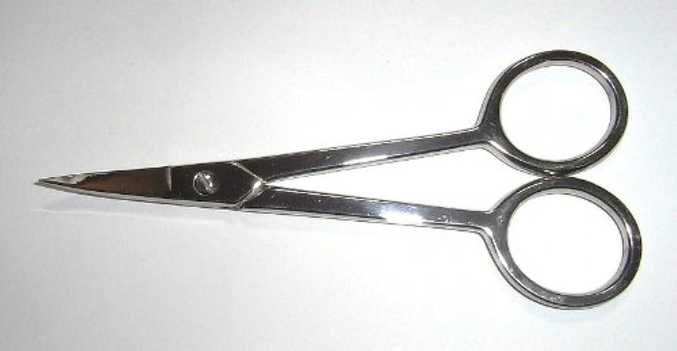 高める普通のレールゾーリンゲン(独) GOSOL ゲーゾル 足の爪切はさみ(先反り)