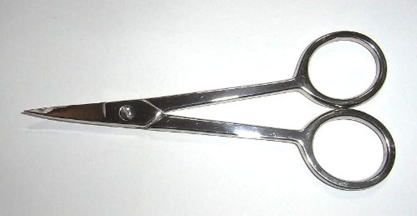 窒素正しい移動ゾーリンゲン(独) GOSOL ゲーゾル 足の爪切はさみ(先反り)