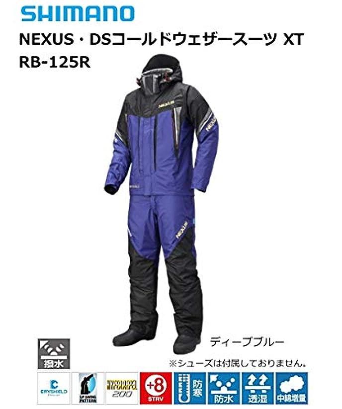 トリッキー気楽な樹皮シマノ NEXUS?DSコールドウェザースーツ XT RB-125R ディープブルー L