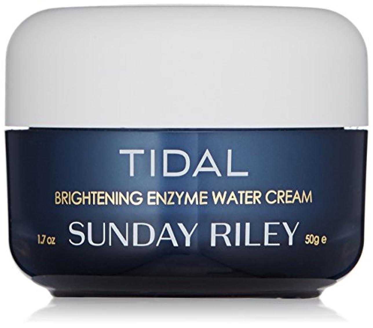 カロリーピンチ生産性SUNDAY RILEY Tidal Brightening Enzyme Water Cream 50g サンデーライリー タイダルブライトニング酵素クリーム