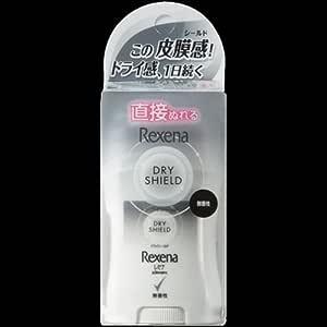 【まとめ買い】レセナ ドライシールド パウダースティック 無香性 20g ×2セット