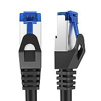 KabelDirekt 10ギガビットイーサネットケーブル 高速インターネット用 - コンピューターネットワークケーブル & インターネットコネクター (15フィート) STP カテゴリー6 LAN ネットワークケーブル - PROシリーズ 1 x 50 feet STP 749