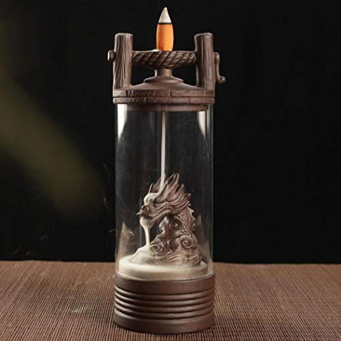 保育園概要ショップAlenx ドラゴン 逆流香立て 家庭用香炉 逆流香10個付き 陶器香炉 香炉 ブラウン USZVTBO644722