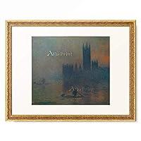 クロード・モネ Claude Monet 「Le Parlement, effet de brouillard」 額装アート作品