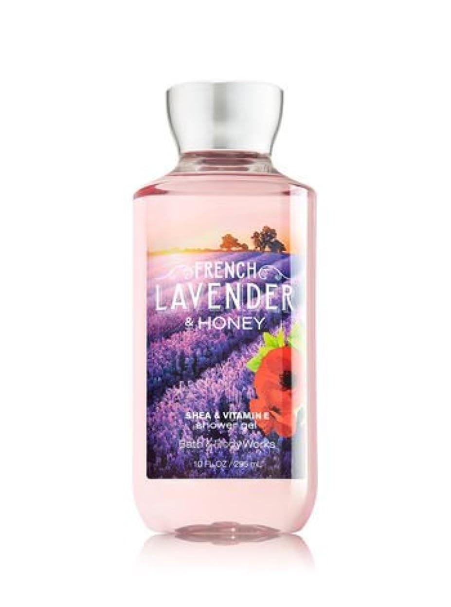 宅配便家禽失われた【Bath&Body Works/バス&ボディワークス】 シャワージェル フレンチラベンダー&ハニー Shower Gel French Lavender & Honey 10 fl oz / 295 mL [並行輸入品]