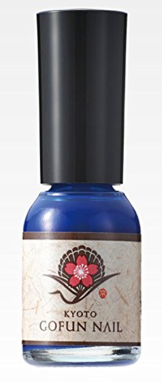 連合別れるホールドオール京の胡粉ネイル 菖蒲 10ml