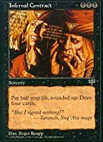 Magic: the Gathering - Infernal Contract - Mirage