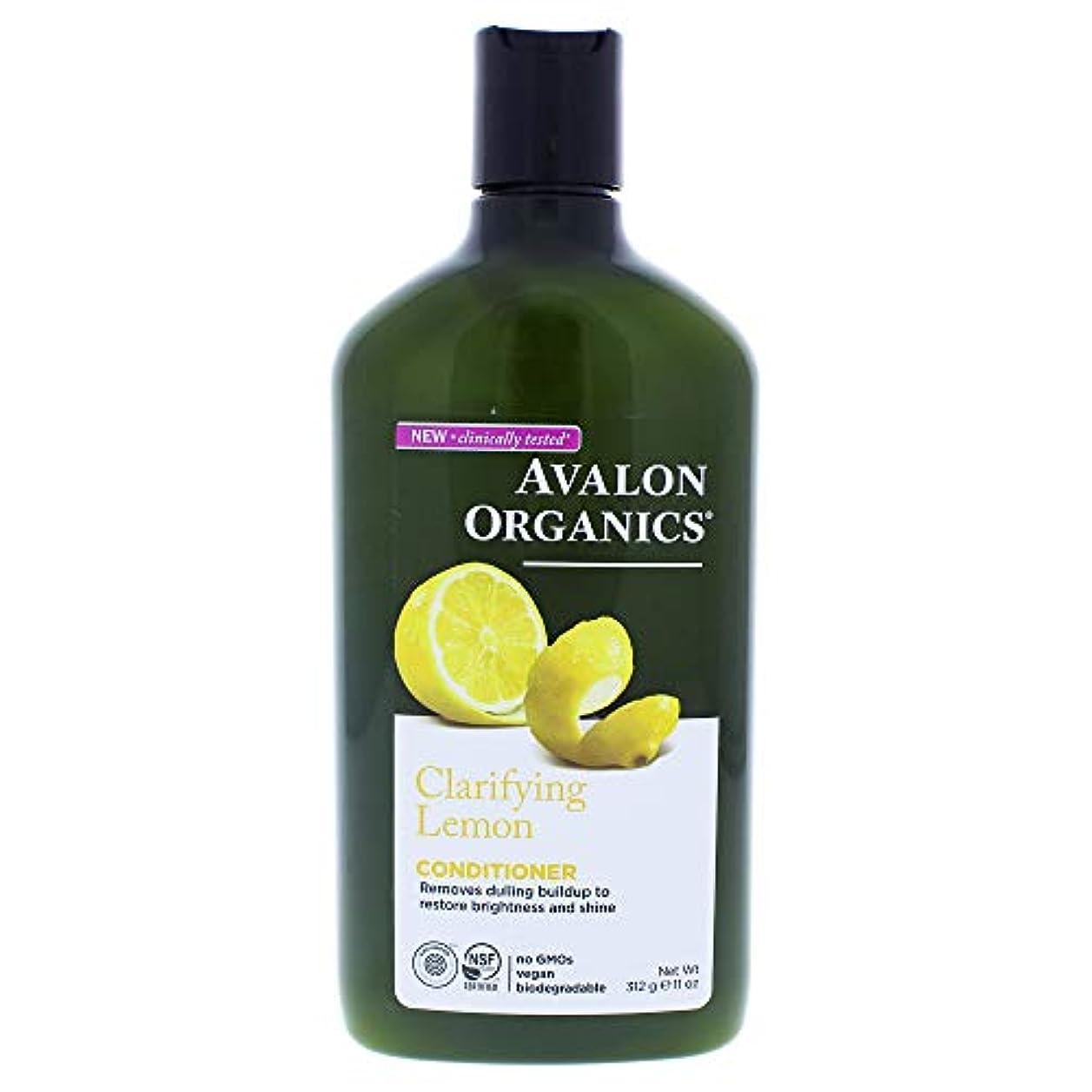 透けて見える枯渇するイディオムOrganics Clarifying Conditioner Lemon - 11 fl oz by Avalon