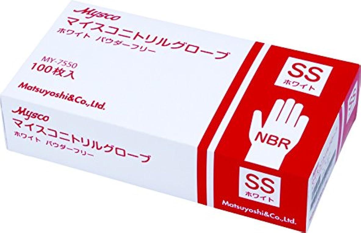 ファイアルいらいらさせる立派な使い捨て手袋 ニトリルグローブ ホワイト 粉なし(サイズ:SS)100枚入り 病院採用商品