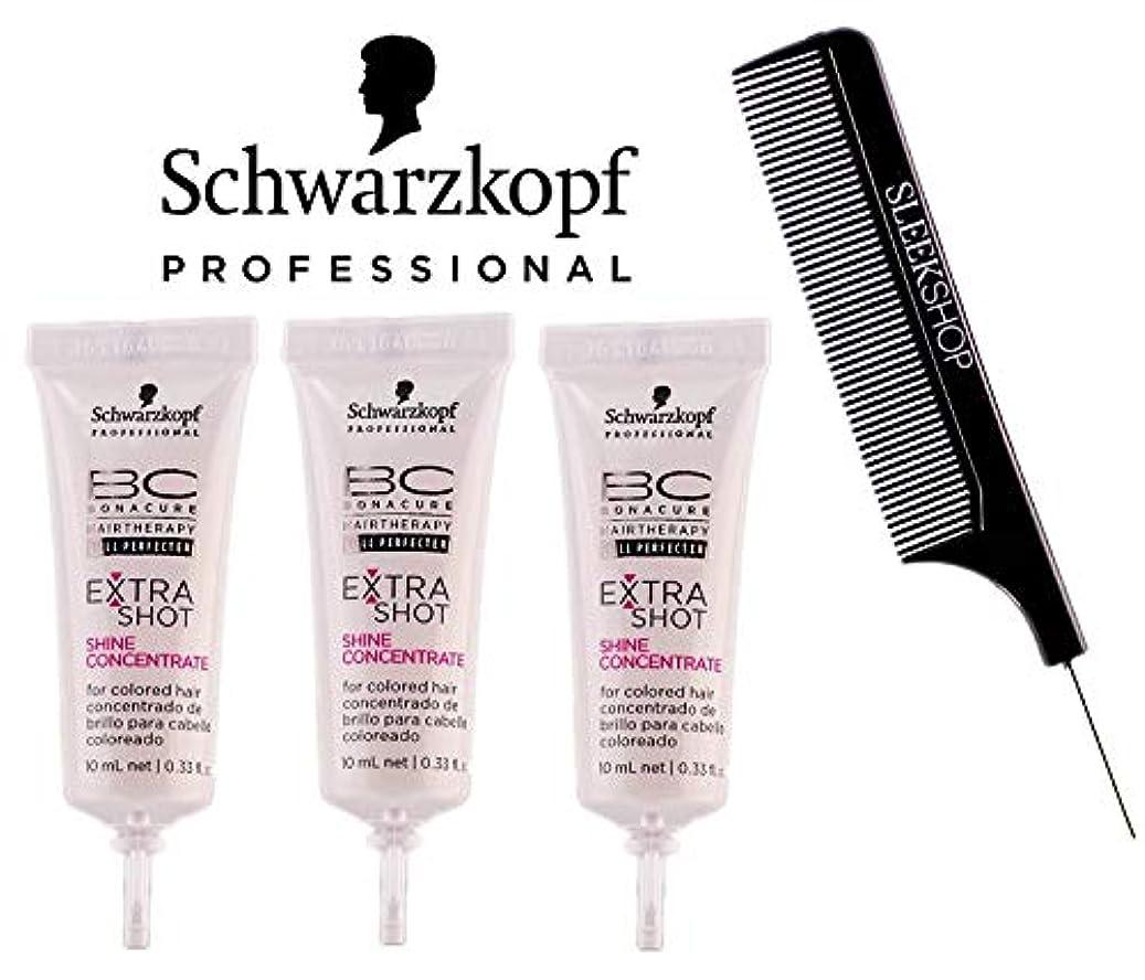 ノーブル場所ずんぐりしたSchwarzkopf (なめらかなスチールピンテールコーム付き)色の髪のためのBC Bonacureエキストラショット磨きコンセントレイト (3-pack) x 0.33 oz
