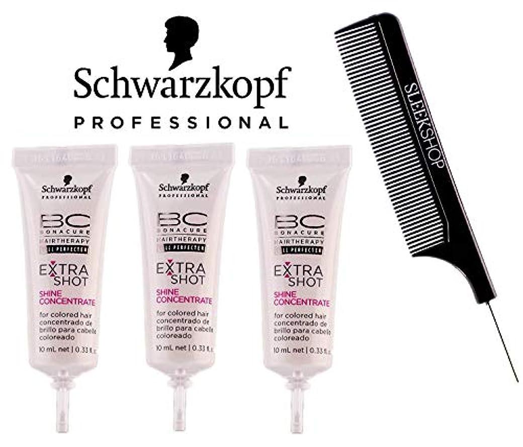 カセット貢献会議Schwarzkopf (なめらかなスチールピンテールコーム付き)色の髪のためのBC Bonacureエキストラショット磨きコンセントレイト (3-pack) x 0.33 oz